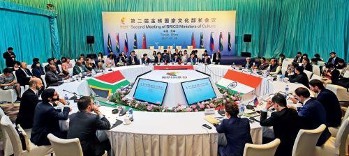 Reunión BRICS se realiza en Beijing