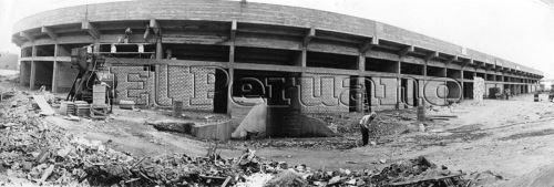 Estadio de Alianza Lima