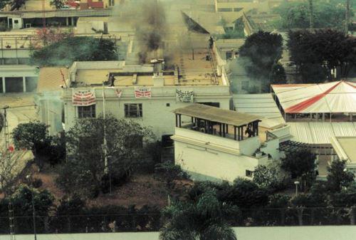 Operación de rescate Chavín de Huántar.