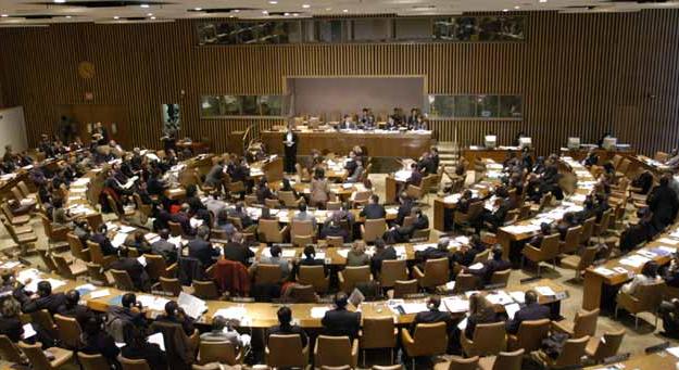 Palestina se adhiere oficialmente a la Corte Penal Internacional