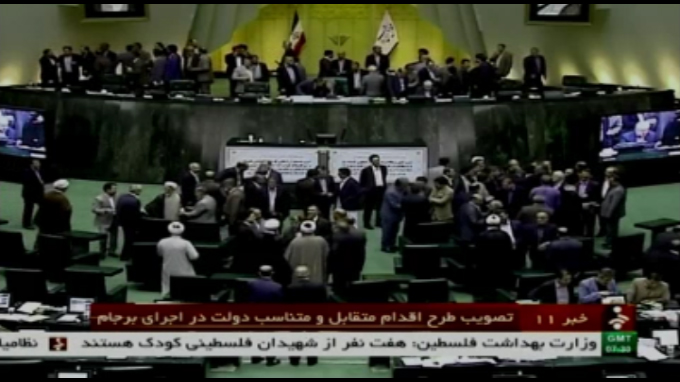 Parlamento iraní aprueba pacto nuclear