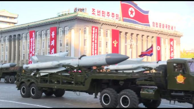 ONU condena lanzamiento de cohete norcoreano